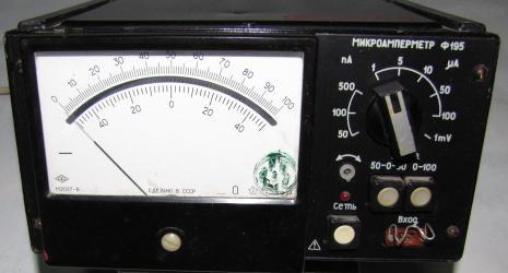 Микроамперметр Ф195